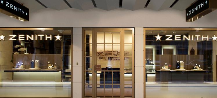 Zenith Opens Boutique In Geneva