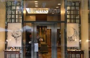 Audemars-Piguet-Bal-Harbour-boutique-New