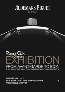 Audemars Piguet's Royal Oak 40th Anniversary Worldwide Exhibition