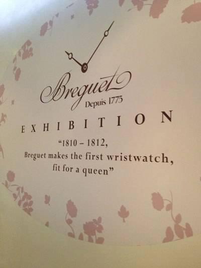 U.S. Brand President Of Breguet, Michael Nelson Hosts Special Reception Celebrating The Bicentennial Of The Wristwatch