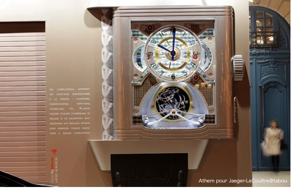 Preview Of Jaeger-LeCoultre's Flagship Store Set At Place Vendôme