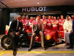 Hublot Helps Ferrari Celebrate 25 Years in the UAE