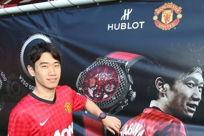 Hublot Introduces Aero Bang Red Devil 26 for Man United's Shinji Kagawa