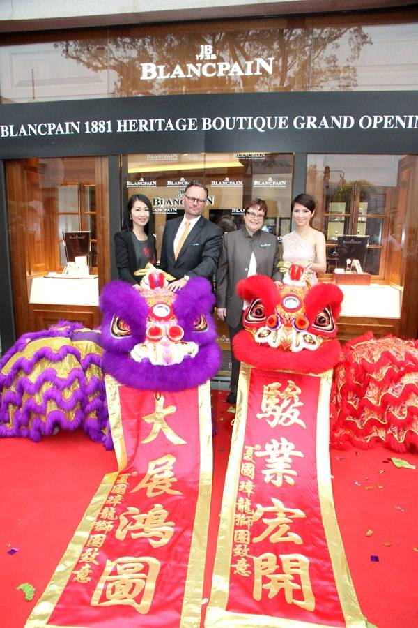 Blancpain Take Over Hong Kong With Two New Boutique Openings