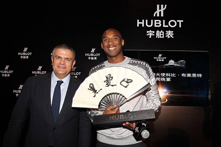 Kobe Bryant Visits China with Hublot