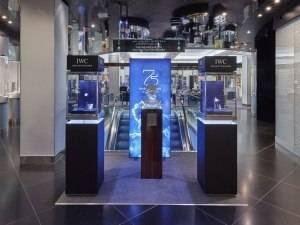IWC Schaffhausen Presents 'Iconic' Exhibition At Harrods