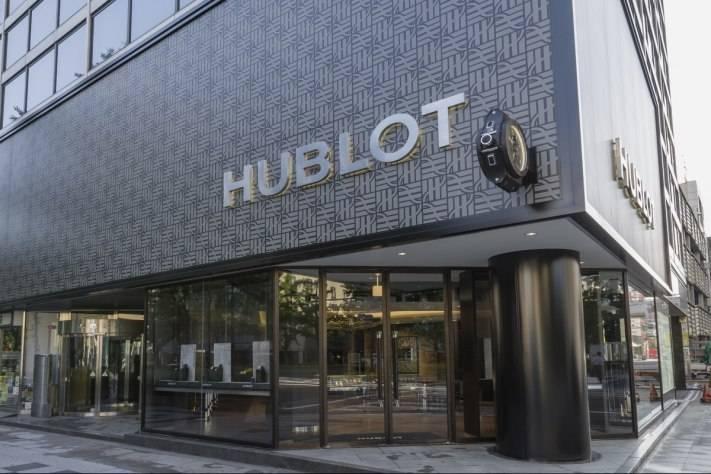Hublot Boutique Japan Osaka