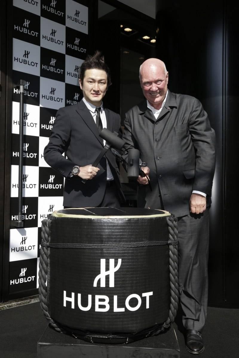 Hublot Boutique Osaka Opening Ceremony With Kagami Biraki Shido Nakamura and jean claude biver