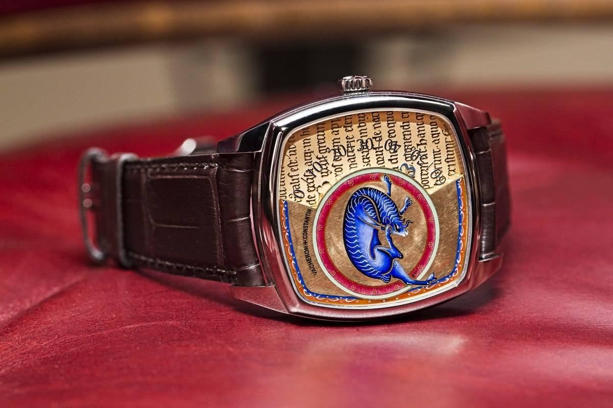 Vacheron Constantin Savoirs Enluminés Collection Caper Watch 2015