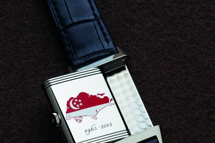 Jaeger-LeCoultre Grande Reverso Night & Day Singapore Boutique Edition Watch 2015 (swivel back case)