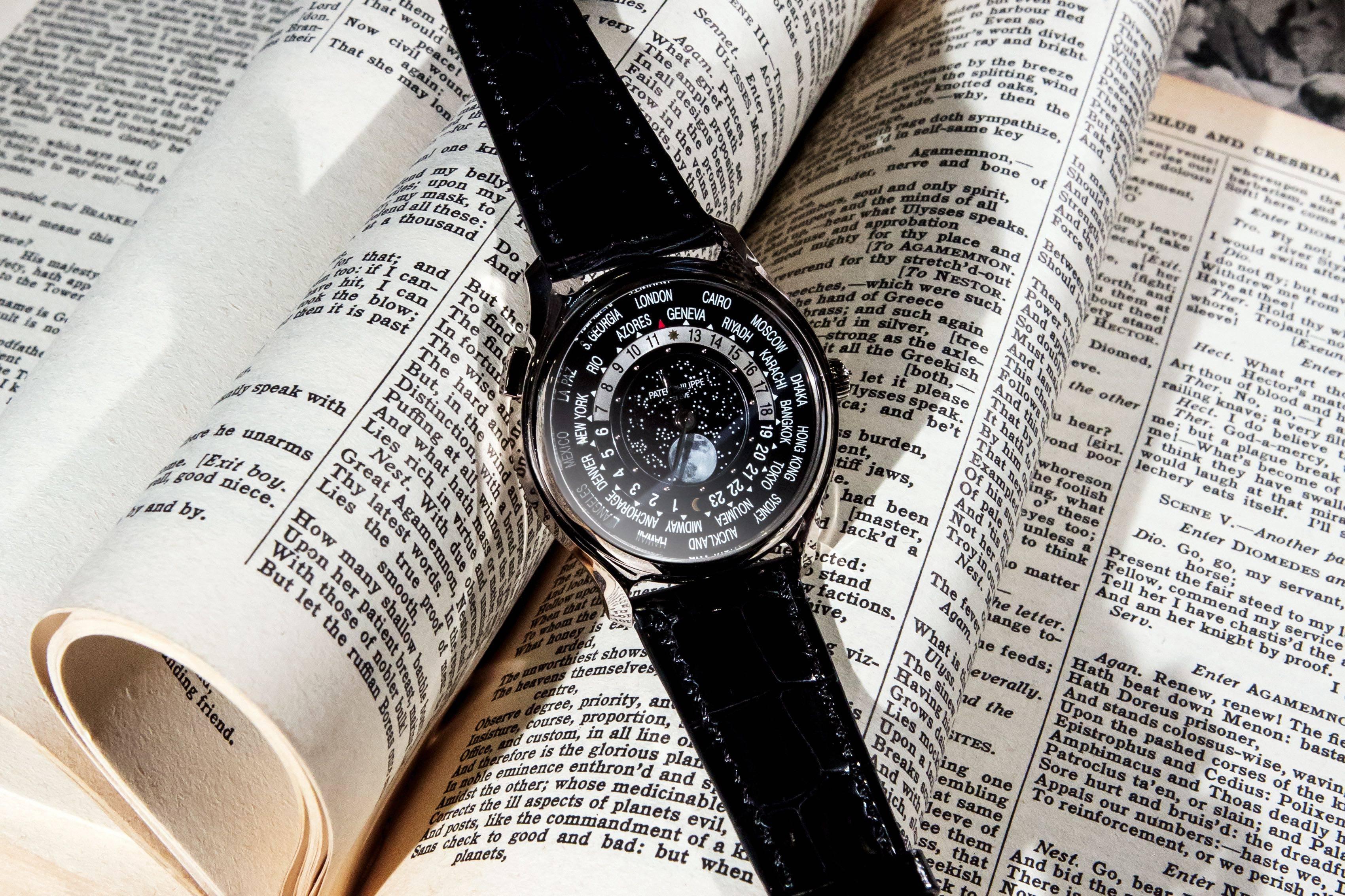 Patek Philippe World Time Moon Ref. 5575/7175 watch