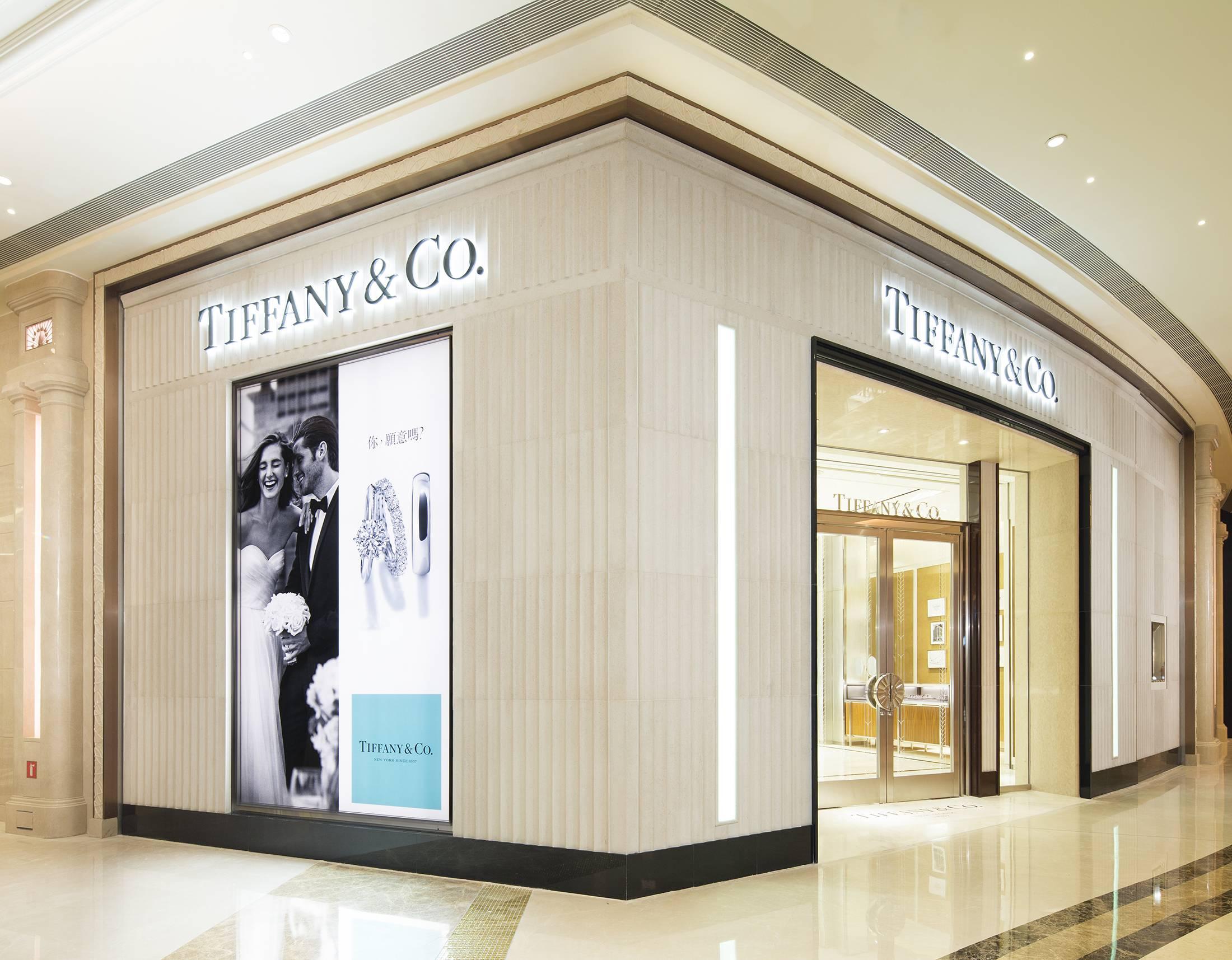 Tiffany Galaxy Macau store_2