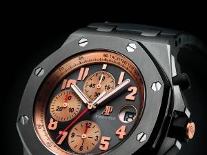Audemars Piguet Creates Special Royal Oak Offshore Chronograph For Indonesia