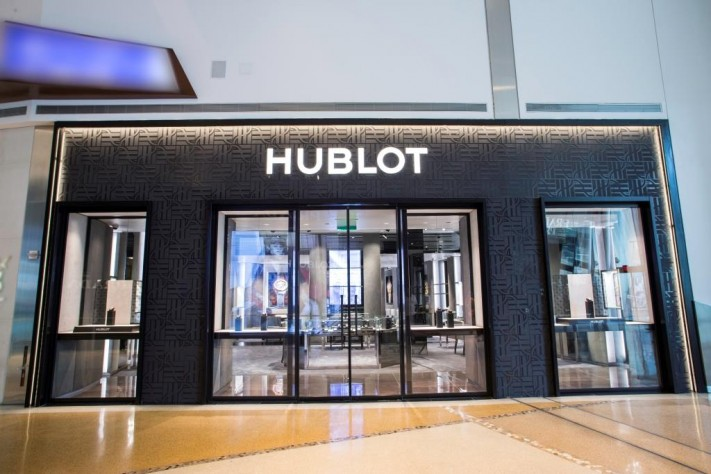 Hublot Opens Second Las Vegas Boutique with GGG