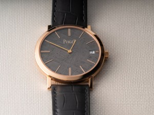 Watch of the Week: Piaget Altiplano